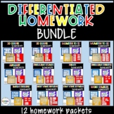 differentiated homework games for Kindergarten phonics and math