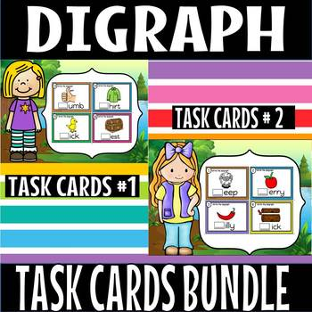 digraph task cards set 1 and 2 bundle (50% off for 2 weeks)