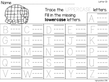 dollar deal: elmer theme 2-part puzzle (matching upper to lowercase)