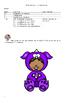 dutch: monsterlijke knijpkaarten