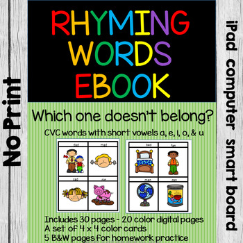 No Print  Rhyming Words, Which One Doesn't Belong,  No Print - Teletherapy