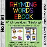 No Print CVC Rhyming Words  -  What Doesn't Belong?
