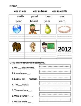 """""""ear"""" in earth, bear, and ear"""