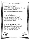 ee and ea Vowel Team Poem for Shared Reading and Activity - At the Beach