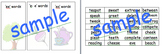 ee ea e-e phonic sorting activity