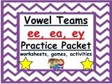 ee, ea, ey vowel teams