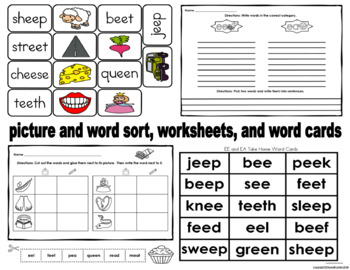 ee ea Story, Printable Story, Wall Signs, and Literacy Activities Bundle