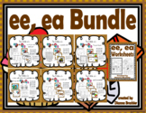 ee ea Story, Printable Story, Wall Signs, and Literacy Act