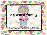 """""""eg"""" word family work"""
