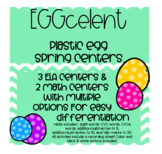 EGGcelent ELA & Math Plastic Egg Activities
