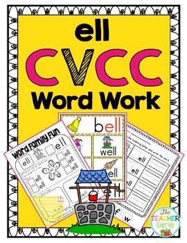 'ell' Word Family CVCC Word Work