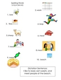 ell spelling picture vocabulary list EE AND EA (long e)