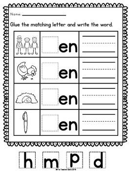 CVC Word Families 'en' Word Work