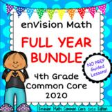 enVision Math Common Core - 4th Grade - FULL YEAR BUNDLE -