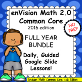 enVision FULL YEAR - Common Core 2.0 4th grade - Guided Lessons for the YEAR!