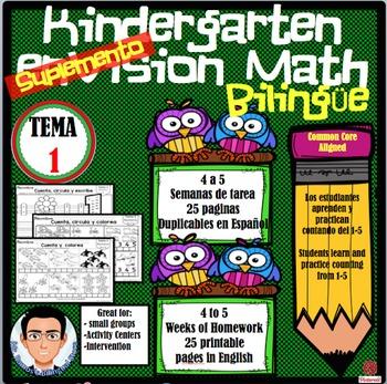 enVision Math Kinder® Espanol / English  Tema 1