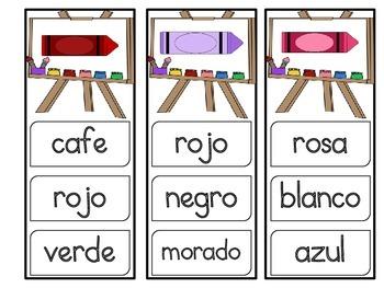 encuentra la palabras- juego de colores