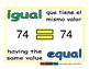 equal/igual prim 1-way blue/verde