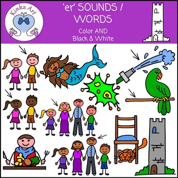 er Sounds / Words Clip Art