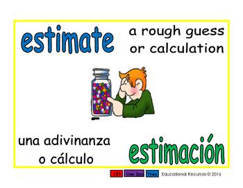 estimate/estimacion prim 1-way blue/verde