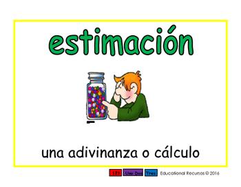 estimate/estimacion prim 2-way blue/verde