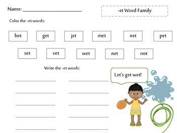 et Word Family