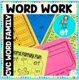 CVC Word Family 'et'  Word Work