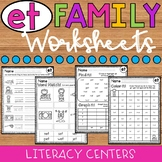 ET Word Family Worksheets - ET Family - ET Word Family - ET Worksheets