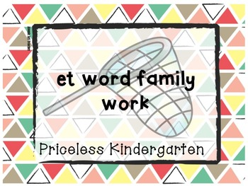 """""""et"""" word family work"""
