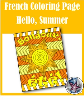 été - summer break - End of year French Coloring Page