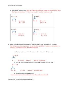 Eureka Math / Engage NY 2nd Grade pre-assessment Bundle module 1-8