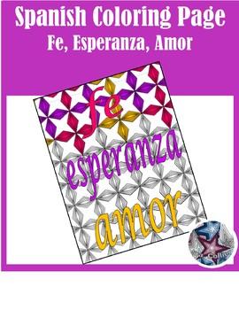 fe, esperanza, amor - Spanish Adult coloring page