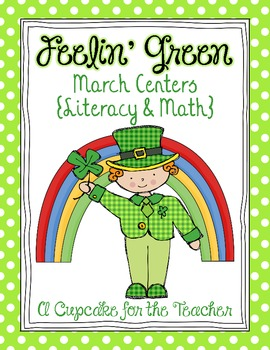 March Math & Literacy Centers | St. Patrick's Day Activities