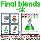 Cluster reduction games for final blends -sk