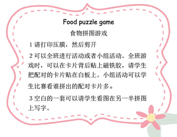 Mandarin Chinese food and drink puzzle (without pinyin version)
