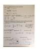 fractions decimals percents test