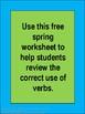 free Spring Verbs Review Worksheet