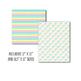 """fun digital paper, bright colors for kids printable/12""""x12"""" .jpg"""