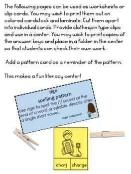 ge dge spelling rule pack by blue cottage reading tpt. Black Bedroom Furniture Sets. Home Design Ideas