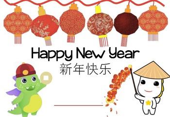 gogokid Happy New Year Sign