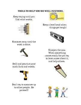good student tools