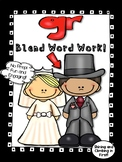 gr Blend Word Work! - No Prep! Includes Real Photos!