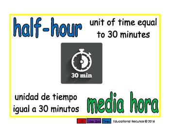 half-hour/media hora meas 1-way blue/verde