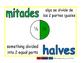 halves/mitades meas 1-way blue/verde