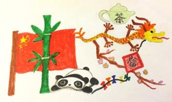 hand drawn 中文 Logo