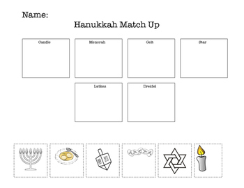 Hanukkah Match Up