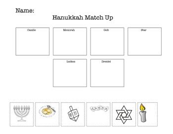Hanukkah Match Up