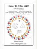 Happy Pi Day 3/14/15 Free Geometry of Circles