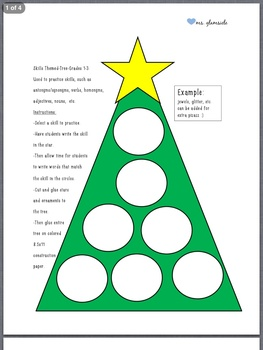 holiday skills practice tree