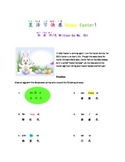 Easter Sunday Worksheet for Elementary Mandarin Chinese Learners